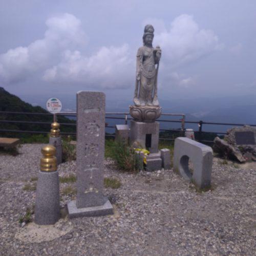 Mt.ibuki yamatotakeru